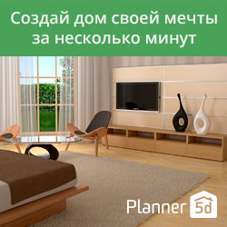 Planner 5D - Floor plans and interior design