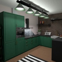 fotos casa cocina iluminación hogar trastero ideas