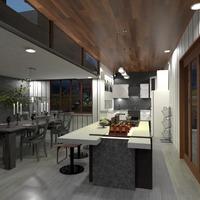 photos maison cuisine eclairage paysage salle à manger idées