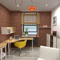 photos maison eclairage espace de rangement studio idées