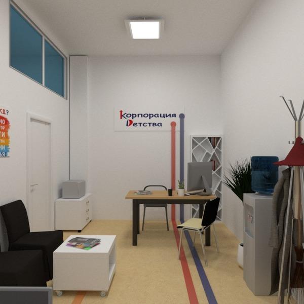 fotos dekor do-it-yourself büro beleuchtung renovierung lagerraum, abstellraum studio ideen
