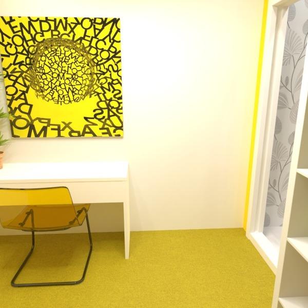 zdjęcia dom biuro pomysły